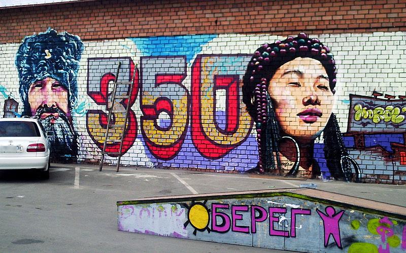 Скачать граффити бесплатно программу